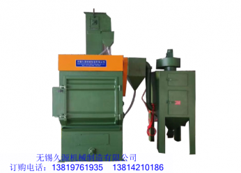QPL-100脉冲除尘履带式抛丸机